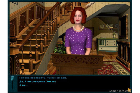 Nancy Drew: Secret of the Old Clock (2005 video game)