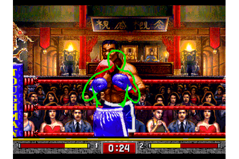 Toughman Contest 32X Download Game | GameFabrique