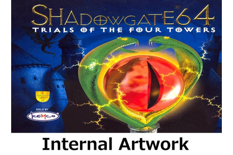 Shadowgate 64: Trials of the Four Towers N64 video game ...