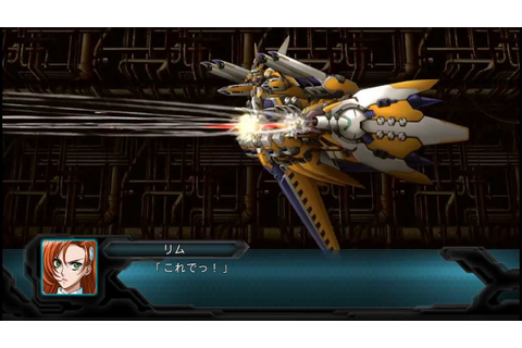 2nd Super Robot Wars Original Generation デア・ブランシュネージュ All ...