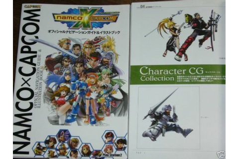 Namco x Capcom PS2 GAME ART BOOK Japan Illustration | eBay