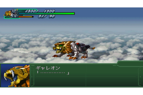 Super Robot Wars Alpha 3 - Galeon Attacks - YouTube