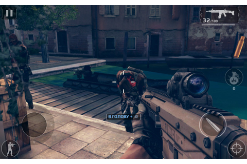 Modern Combat 5: Blackout – Games for Windows Phone 2018 ...
