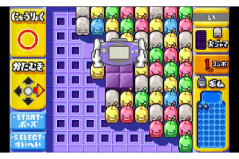 Play Koro Koro Puzzle – Happy Panechu • Game Boy Advance ...