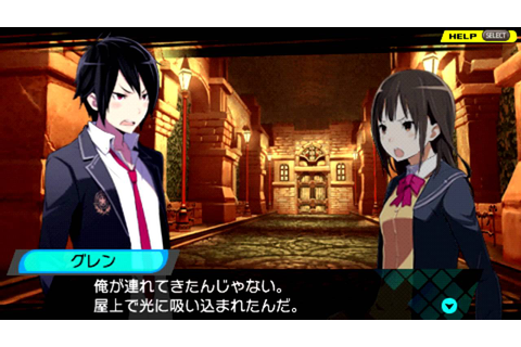 Conception:Ore no Kodomo wo Unde Kure(PSP/JPN) - Gameplay ...