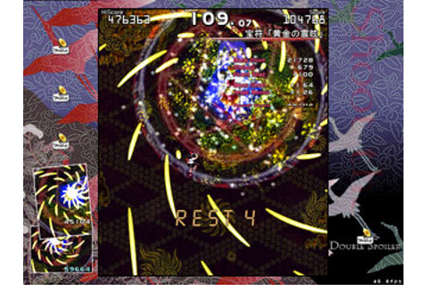 Touhou 12.5: Double Spoiler Game Pc | Seven Share