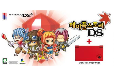 News: MapleStory DS to the West, Nexon on Wii? Page 1 - Cubed3