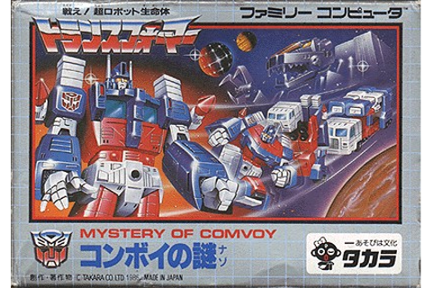 A Review of Transformers: Mystery of Convoy for Famicom ...