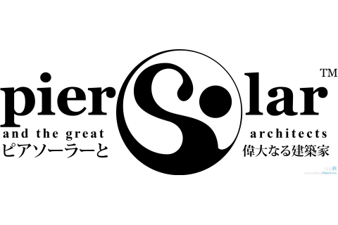 Pier Solar and the Great Architects - Media - Nintendo ...