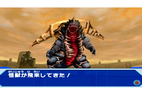 Daikaiju Battle Ultra Coliseum DX - Story Mode ...