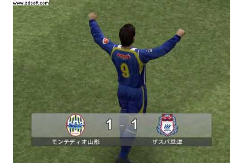 [Pcsx2] J League Winning Eleven 2009 Club Championship JAP ...