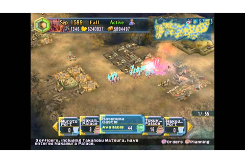 Nobunaga's Ambition Iron Triangle PC 2009 Gameplay - YouTube