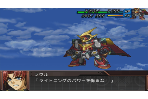 Super Robot Wars Original Generation Gaiden - Excellence ...
