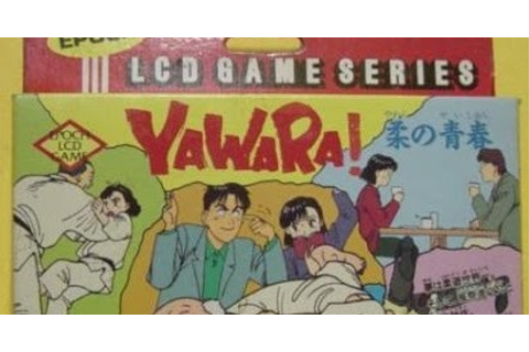 Chokocat's Anime Video Games: 2537 - Yawara! (LCD)