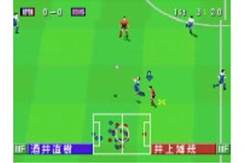 J. League Winning Goal - Game Boy Game