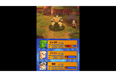 Dragon ball Z Attack Of The Saiyans Boss 33: Nappa 1~4 ...