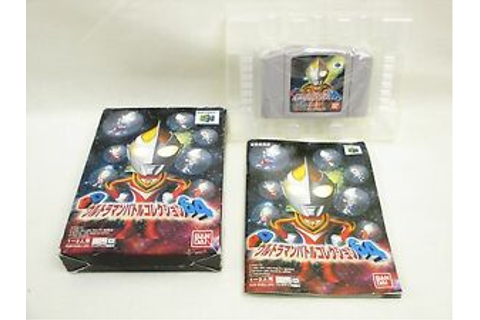 PD ULTRAMAN BATTLE COLLECTION Item REF/bcc Nintendo 64 ...