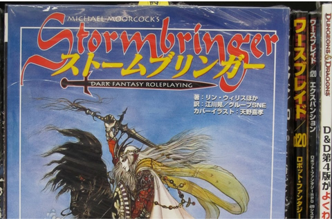 Can anybody tell me about this Japanese Stormbringer boxed ...