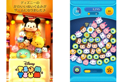 Tsum Tsum Game Disney | Tsum Tsum Shared Pins | Pinterest
