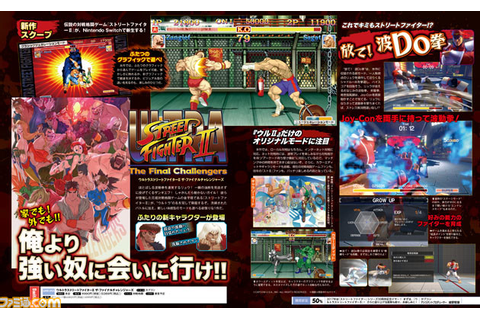Ultra Street Fighter II: The Final Challengers's first ...