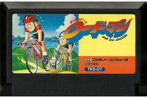 Cycle Race Road Man – Famicom | Retro Video Gaming