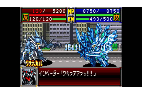 Super Robot Taisen D ~Fabularis All Attacks~ - YouTube