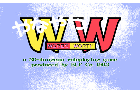 Chokocat's Anime Video Games: 1299 - Words Worth (Nec PC-9801)