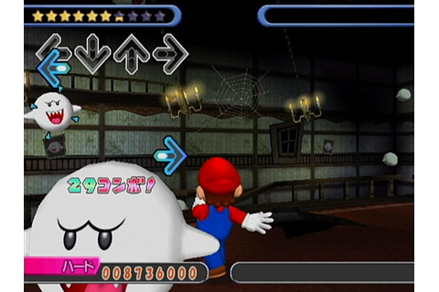 Screens: Dancing Stage Mario Mix - GameCube (21 of 33)