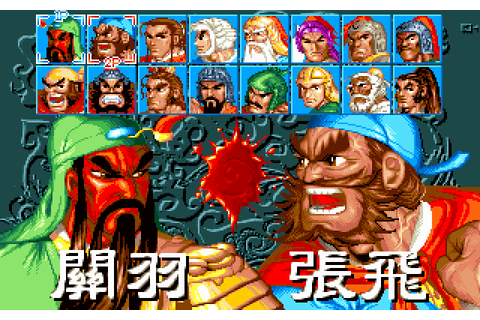 Download Sango Fighter 2 - My Abandonware