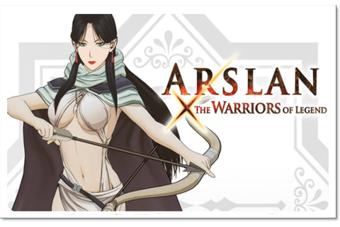 Arslan The Warriors of Legend 2016 PC Game Full Download ...