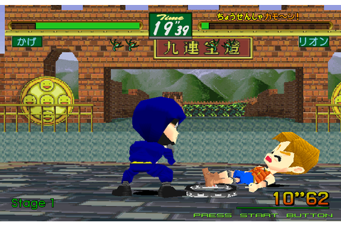 Virtua Fighter Kids (JUET 960319 V0.000) (MAME) Game ...