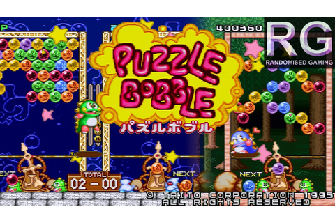 Puzzle Bobble - Super Nintendo – Arcade, Vs CPU & Endless ...