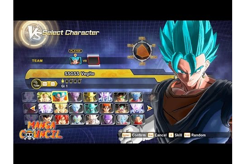 Dragon Ball XenoVerse 2 Save Game | 100% Everything ...