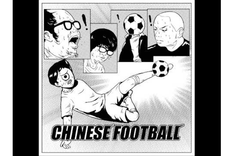 Chinese Football - 游戏暂停 (Interlude) [Game Pause] - YouTube