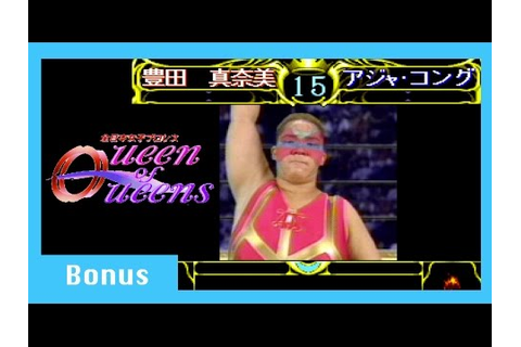 AJW: Queen of Queens FMV Wrestler Intros - YouTube
