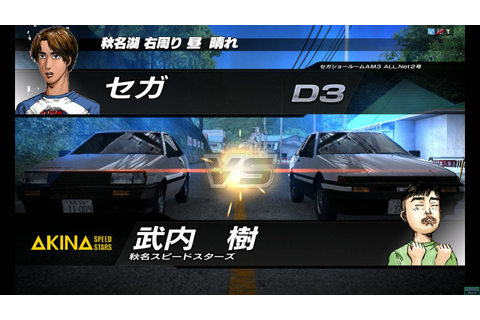 ... Initial D Arcade Stage 4. Секреты Initial D Arcade Stage 4