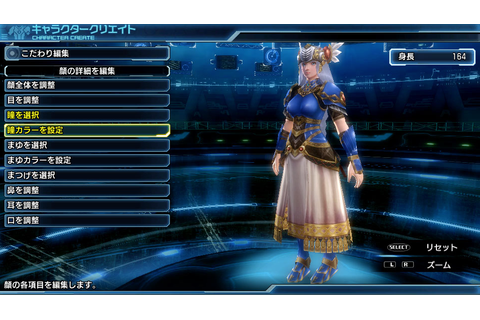Phantasy Star Nova Collaborates with Star Ocean 4 ...