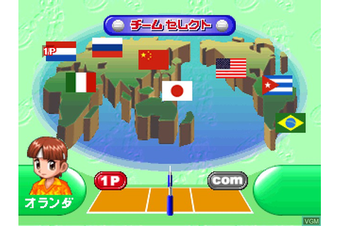Waku Waku Volley on Qwant Games