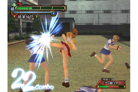 Ikki Tousen: Shining Dragon (Ps2) - Otaku Gamers UK