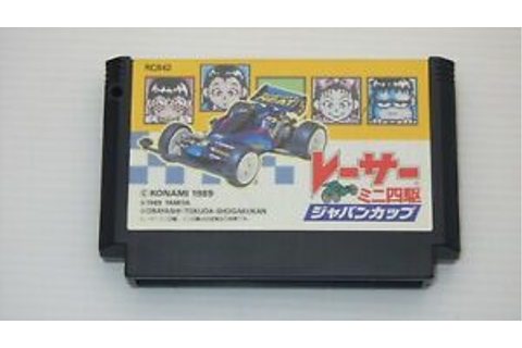 "Famicom Games FC "" Racer Mini Yonku Japan Cup "" TESTED ..."