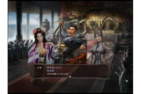 Download game Romance of the three kingdoms 12 pc ...