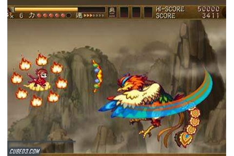 racketboy.com - View topic - Monkey King for wii...is ...