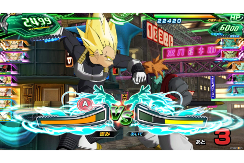 Super Dragon Ball Heroes World Mission: Online Battles ...