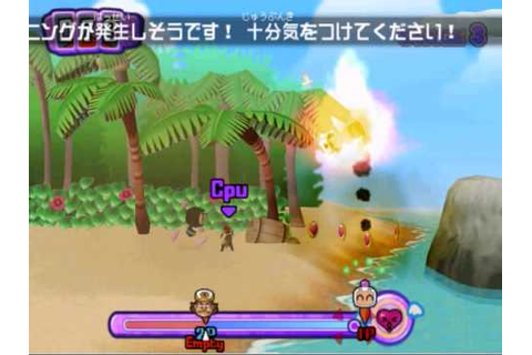 DreamMix TV World Fighters Bomberman Gameplay - YouTube