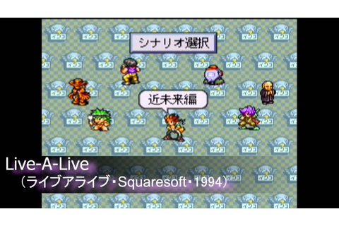 RPG Recommendations: SNES/SFC - Live-A-Live - YouTube