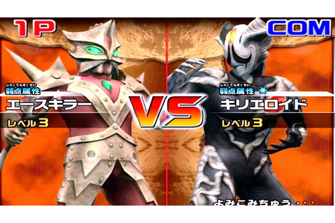 Daikaiju Battle Ultra Coliseum DX - Ace Killer vs ...
