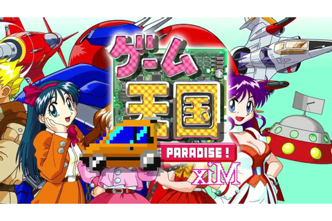 game Tengoku CruisinMix Special - NIntendo Switch - YouTube