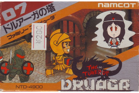 The Tower of Druaga for NES (1985) - MobyGames