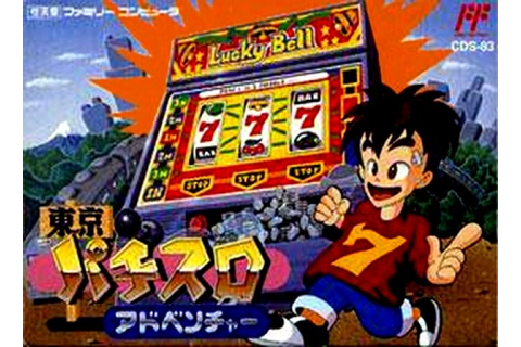 Toukyou Pachi Slot Adventure for Nintendo NES - The Video ...