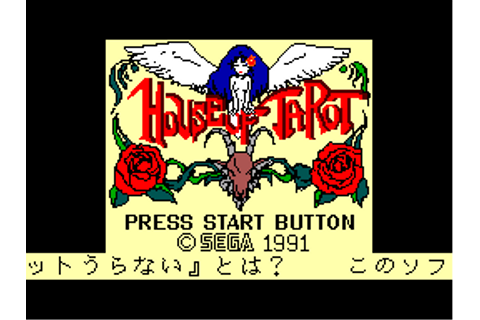 House of Tarot / Tarot no Yakata (タロットの館) - Games - SMS Power!